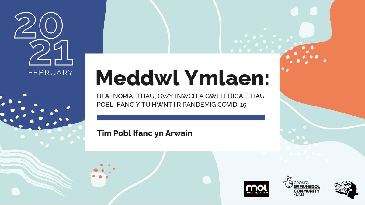Tudalen flaen adroddiad gwytnwch Meddwl Ymlaen